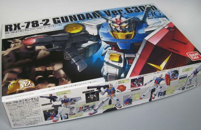ガンダムG30th_BOX