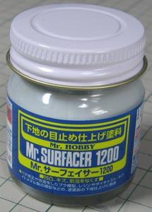 サーフェイサー1200