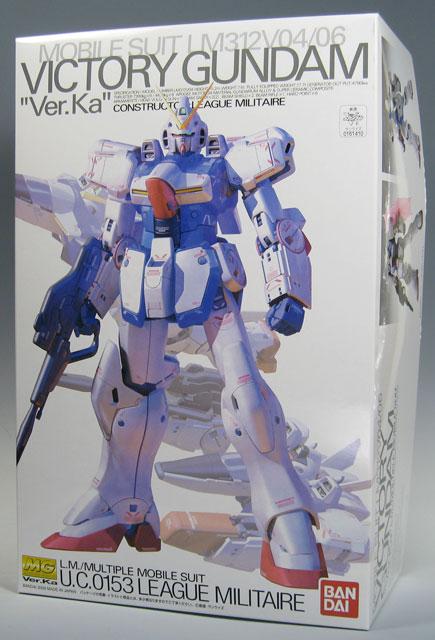v_gundam_box.jpg