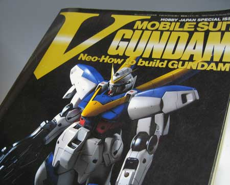 Neo-How To build GUNDAM
