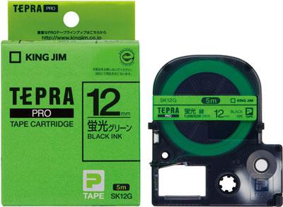 テプラテープ蛍光グリーン
